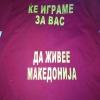 Macedonia - Montenegro 33-27_4
